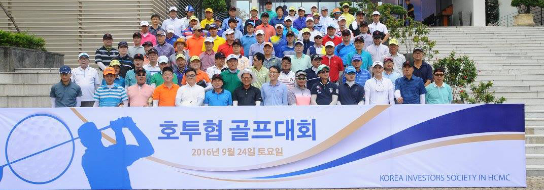 Korea Investors Society Golf Tournament
