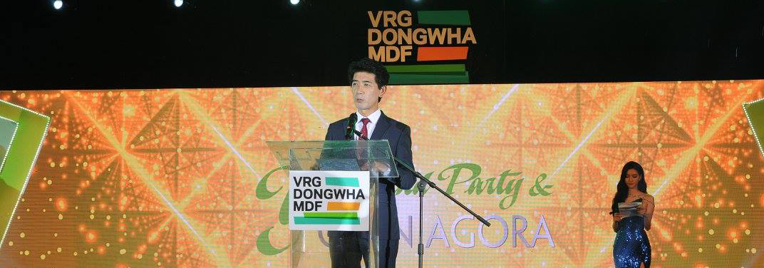 VRG DONGWHA MDF EVENT
